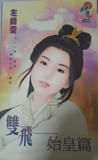 Adult 爱情小说