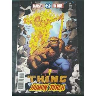 Marvel 2 in One #1F (Incentive Arthur Adams Variant Cover)