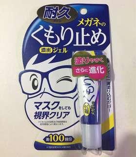 日本Soft99眼鏡防霧凝膠
