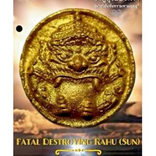 Extremely Ultra Rare - Real powerful Ajarn O 2 face Rahu fatal destroying sun and moon amulet change fate!