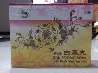 燕窝白鳳丸 Bak Foong Wan with Bird's Nest Plus (Pills)
