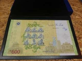 RM600 Malaysia 60th Anniversary