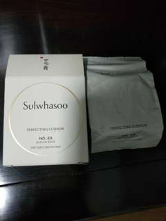 Sulwhasoo Perfecting Cushion Refill (#23)