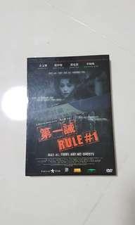Rule #1 第一诫 DVD Movie