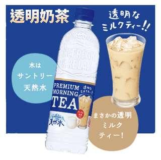 日本透明奶茶