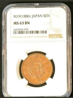 1886 (19yr) Japan One Sen Copper Coin NGC MS 63 BN