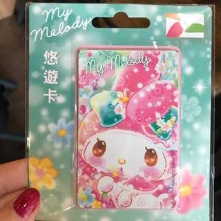 My Melody 台灣悠遊卡/icash/一卡通