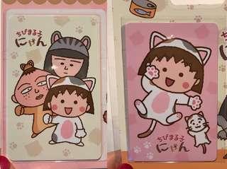小丸子兩款台灣悠遊卡/icash/一卡通