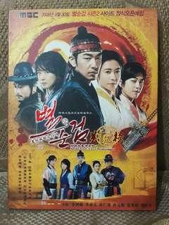 Korean Drama - 别巡检2 Byulsoongum