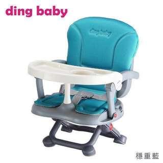 🚚 ding baby 兒童輕便攜帶式餐椅 綠/藍