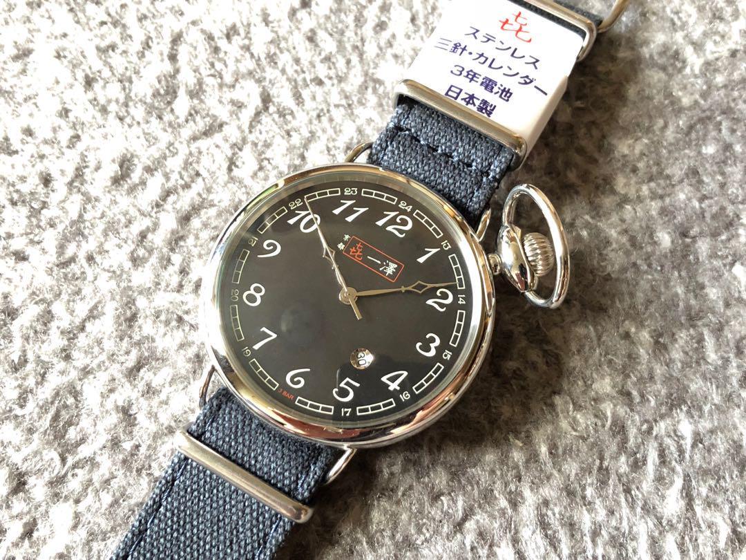 日本京都帆布老鋪-㐂一澤手錶 seiko citizen