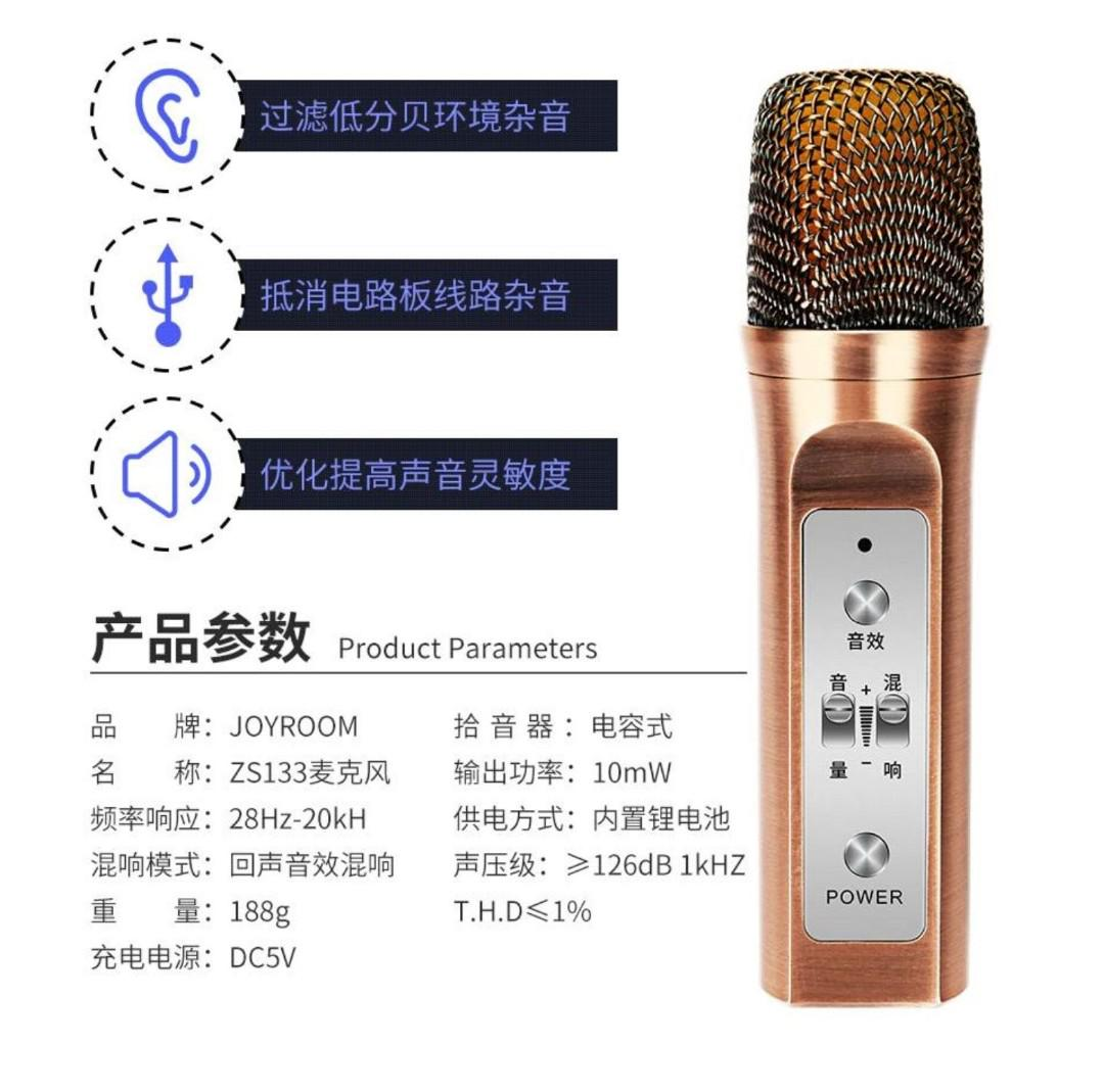 Joyroom Full Set Professional mobile recording studio Wired