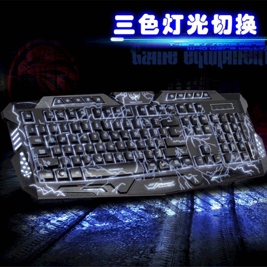 LED 3 Colors Backlit M-200 Multimedia Ergonomic Usb Gaming