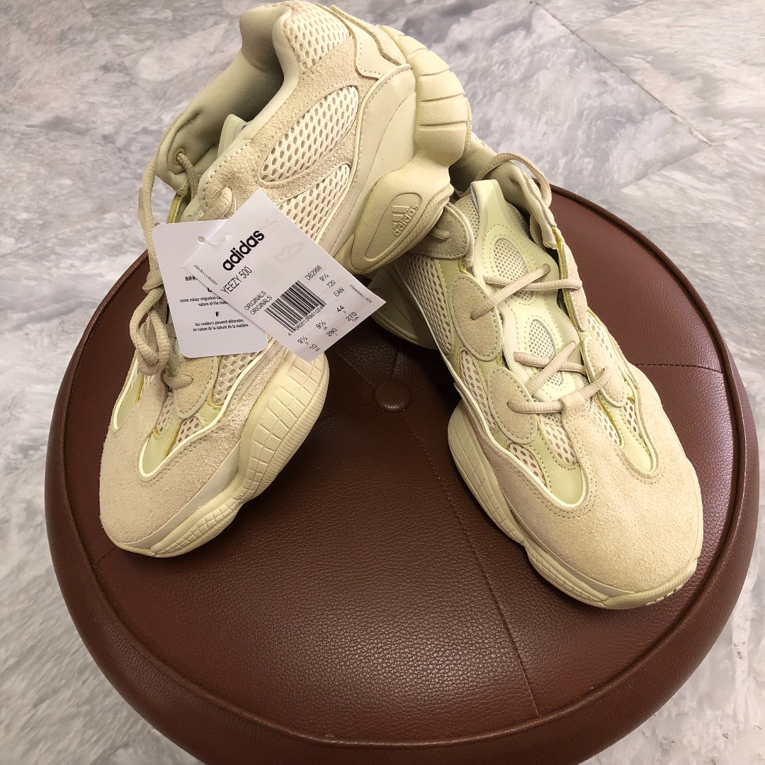 6b0cc2d4a182d Yeezy 500 (US 10) Supermoon