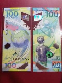 (兩連號) 俄羅斯 世界盃 鈔票 World Cup Note Football WC 足球 紙幣