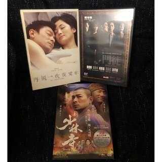 二手 99%NEW 劉德華系列DVD 3隻 (門徒, 新少林寺, 再說一次我愛您)