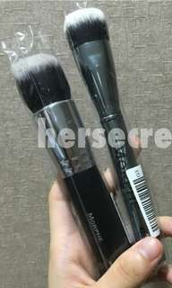 Morphe Brush