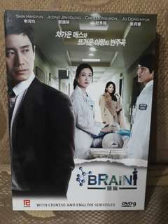 Korean Drama - Brain 头脑
