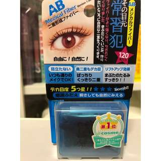 AB Mezical Fiber Double eyelid tape
