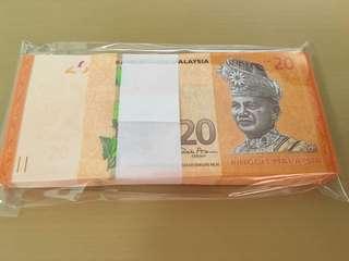 Malaysia 12th series RM20