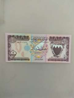 Bahrain 1/2 dinar 1973 issue
