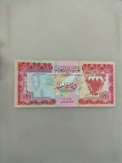 Bahrain 1 dinar 1973 issue