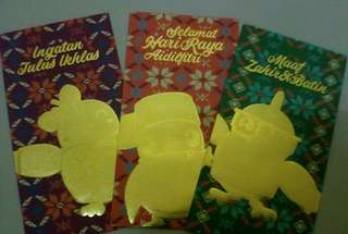 Limited edition Didi and Friends Raya Packets(3 packets per set)