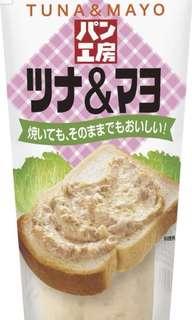特價📣吞拿魚沙律醬 麵包醬 只餘3支