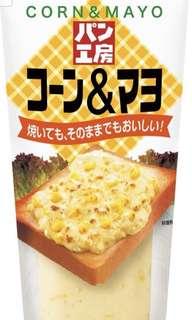 特價📣粟米沙律醬 麵包醬 只餘9支
