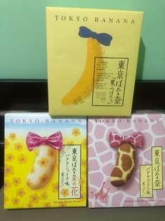 Tokyo Banana!!!