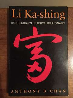 Biography of Li Ka-Shing