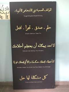🚚 Positive quotes in Arabic fonts