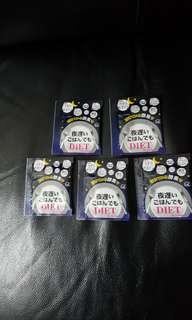 [包郵】26元5包 全新日本新谷酵素夜遲睡眠瘦  食住瘦 瞓住瘦