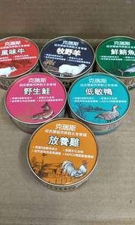 🚚 克瑞斯 無穀貓咪主食罐頭 175g (五種口味)