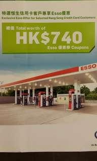 Esso 汽油券總值$740