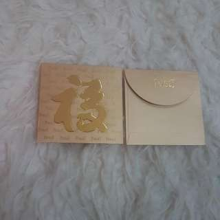 Red Packets PIAGET 1 Packet 4pcs