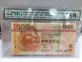 2008年滙豐銀行$1000