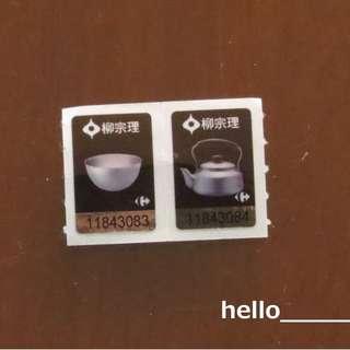 家樂福 柳宗理 點數貼紙 日本工藝大師作品 Sori Yanagi 廚具鍋具 集點換購活動 Carrefour