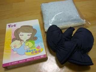 🚚 紫金堂教學 DVD + 輕便型媽媽揹袋 + 小孩的冬天厚鋪棉手套