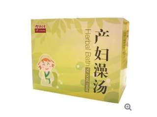 Herbal Bath For Post Natal 80gm x 10 Pack(s)