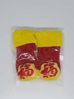 New Pair of Chinese New Year Baby Socks