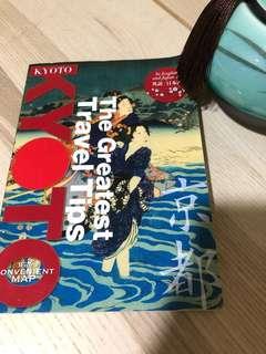 Kyoto japan travel guide