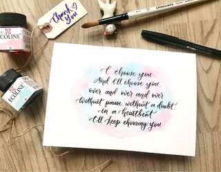 Customizable watercolour calligraphy card