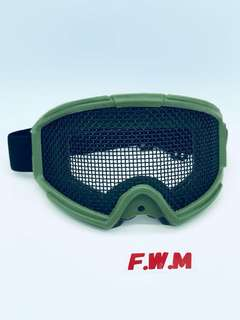 Wide Eye Protection