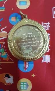 泰國五世皇記念掛牌