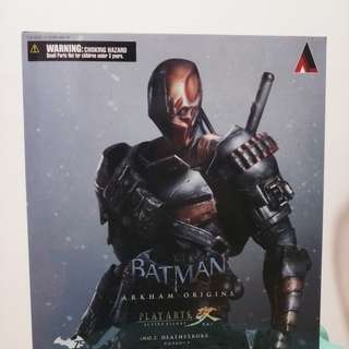 Play Arts Kai Arkham Origins Deathstroke