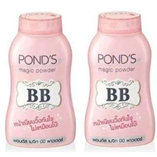 PONDS BB Magic Powder with UV Protection