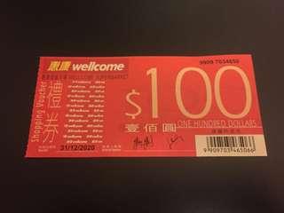 $100 惠康禮卷