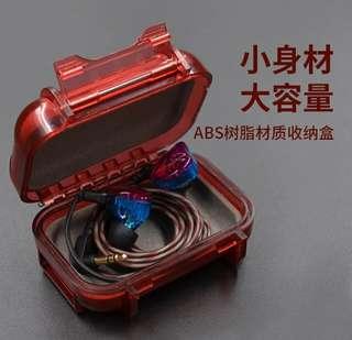 防水收納耳機盒