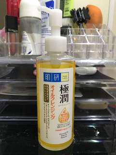 Hada labo cleansing oil makeup remover